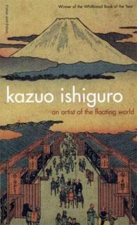 Kazuo Ishiguro: An Artist of the Floating World (1986)